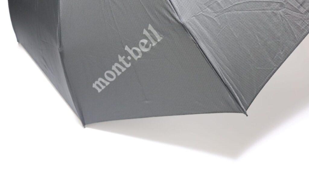 モンベル トレッキング アンブレラ